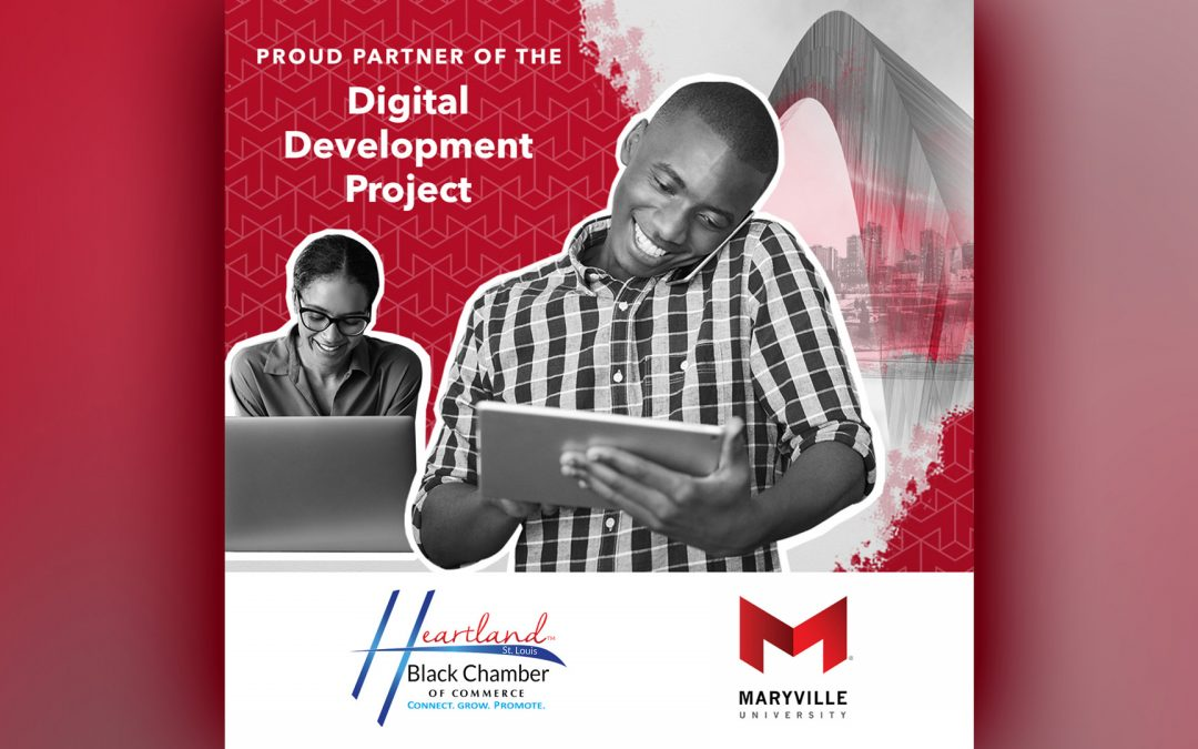 HSBCC Partners with Maryville University for Maryville University's Digital Development Project